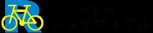 かもめレンタサイクル|三重県鳥羽市